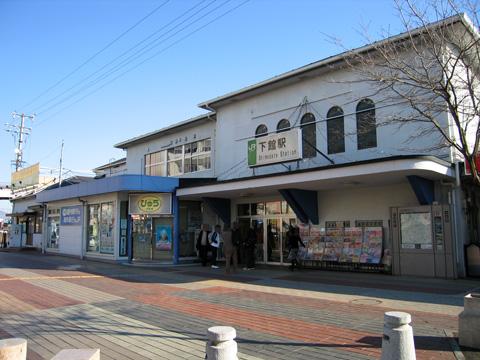 20070211_shimodate-02.jpg