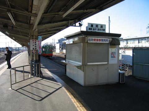 20070211_shimodate-04.jpg