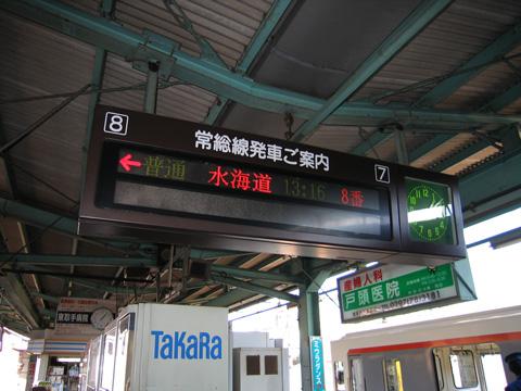 20070211_toride-02.jpg