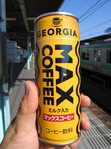 20070212_max_coffee.jpg