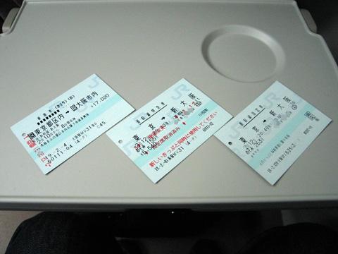 20070212_nozomi263-01.jpg