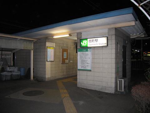 20070212_ogimachi-01.jpg