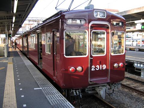 20070218_hankyu_2300-01.jpg