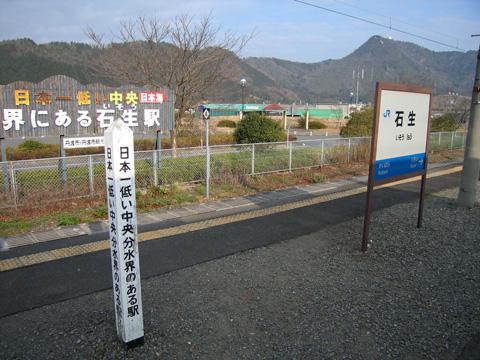 20070304_iso-01.jpg