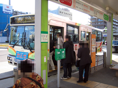 20070311_amagasaki_citybus.jpg