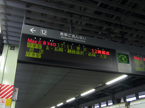 20070325_niigata-04.jpg