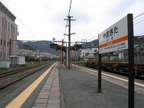 20070401_yamakita-06.jpg