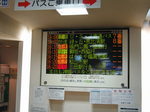 20070408_sannomiya-02.jpg