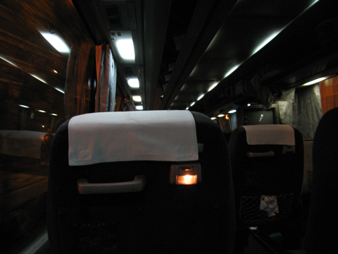 20070428_miyagikotu_bus-03.jpg