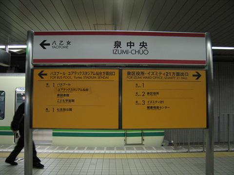 20070429_izumichuo-01.jpg