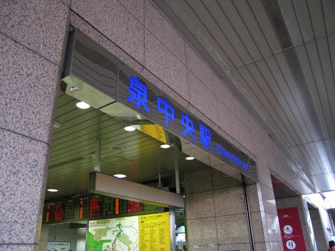 20070429_izumichuo-02.jpg