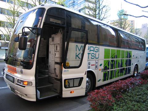 20070429_miyagikotsu_bus-01.jpg