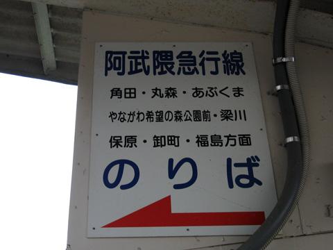 20070429_tsukinoki-02.jpg