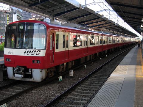 20070430_keikyu_1000n-01.jpg