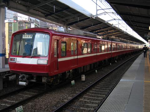20070430_keikyu_2000-01.jpg