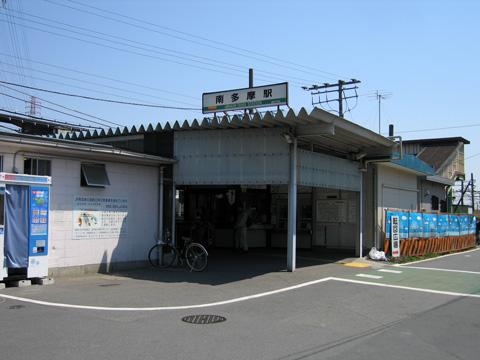 20070430_minamitama-01.jpg