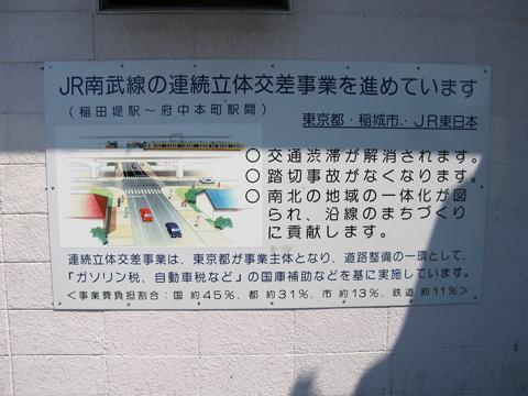 20070430_minamitama-03.jpg