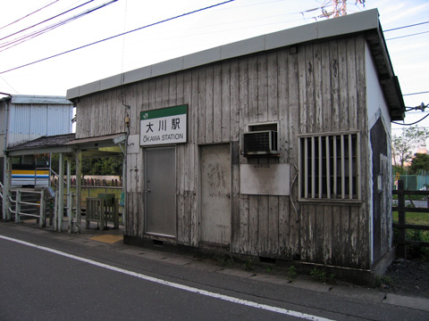 20070430_okawa-01.jpg