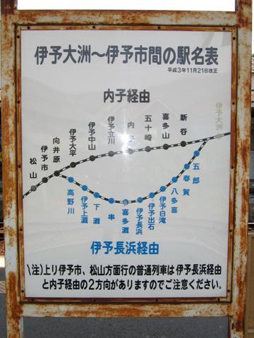 20070503_iyoozu-03.jpg