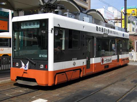 20070503_iyotetsu_2100-01.jpg