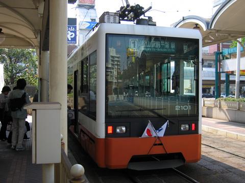 20070503_iyotetsu_2100-02.jpg