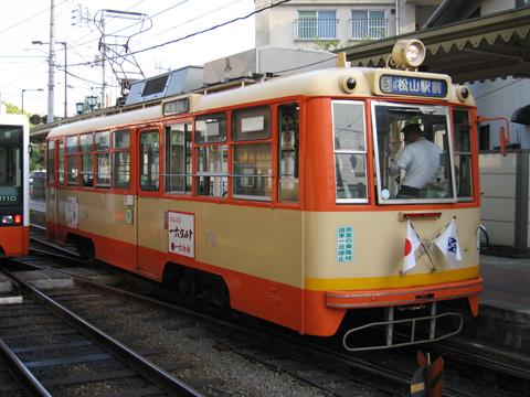 20070503_iyotetsu_50-02.jpg