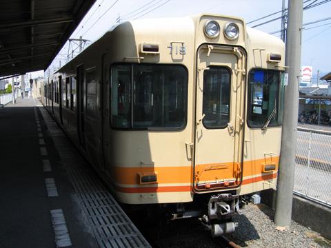 20070503_iyotetsu_700-01.jpg