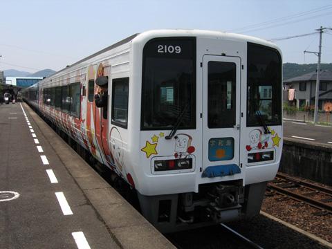 20070503_jrshikoku_2000-01.jpg