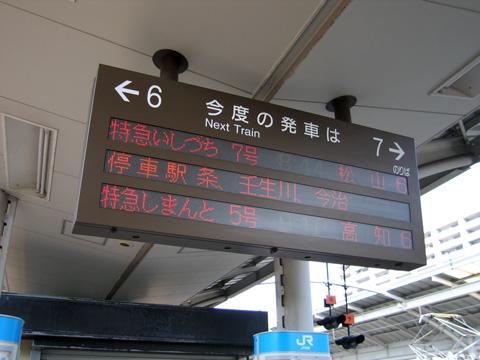 20070503_takamatsu-03.jpg