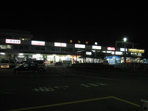 20070504_kochi-02.jpg