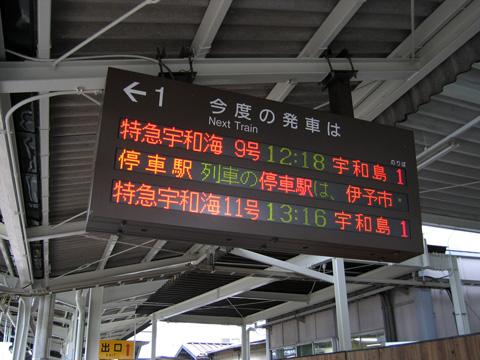 20070504_matsuyama-01.jpg