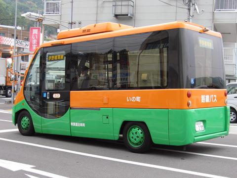 20070505_ino_town_bus-01.jpg