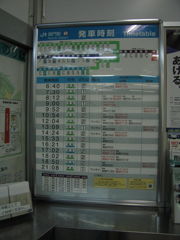 20070505_naruto-04.jpg