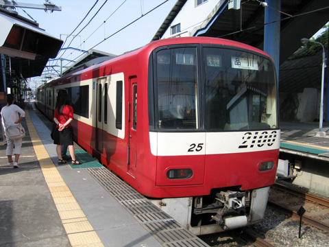 20070527_keikyu_2100-01.jpg