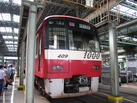 20070527_keikyu_n1000al-01.jpg