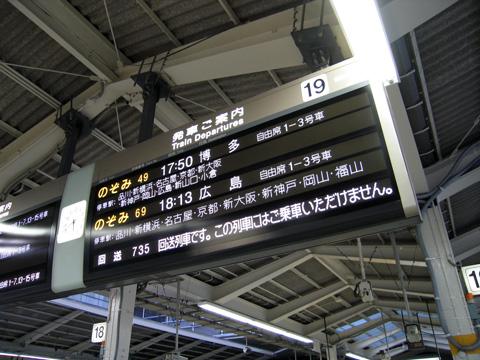 20070527_tokyo-01.jpg