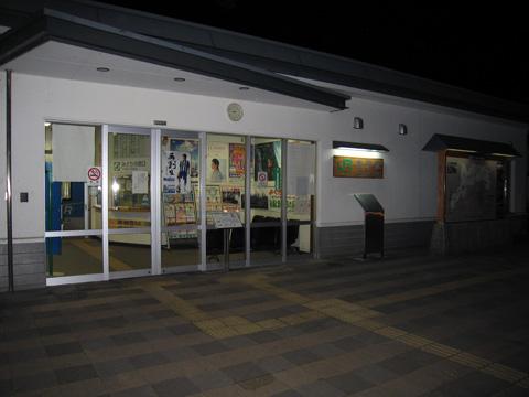 20070616_aterazawa-03.jpg