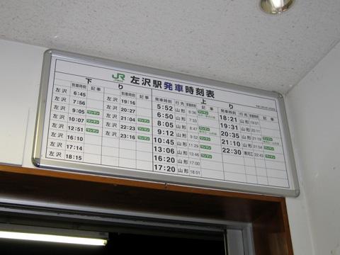 20070616_aterazawa-04.jpg