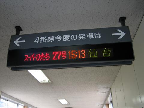 20070616_iwaki-03.jpg