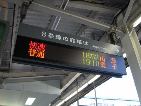 20070616_sendai-02.jpg