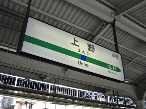 20070616_ueno-01.jpg