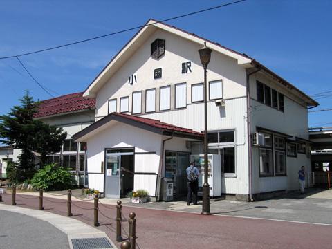 20070617_oguni-02.jpg
