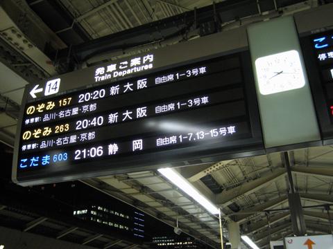 20070617_tokyo-02.jpg