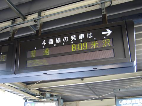 20070617_yamagata-03.jpg