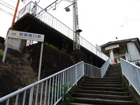 20070623_kashiwara_minamiguchi-01.jpg