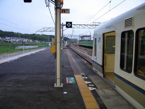 20070630_kizu-01.jpg