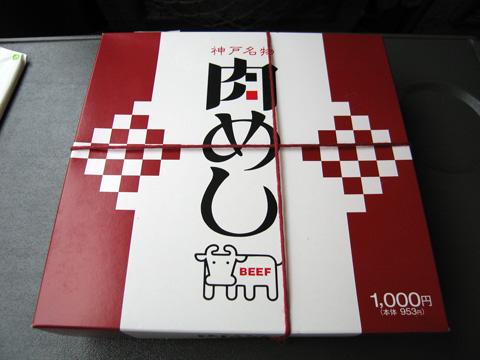 20070708_breakfast-01.jpg