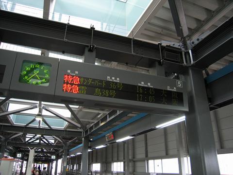 20070708_fukui-07.jpg
