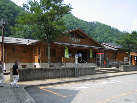 20070708_kuzuryuko-01.jpg