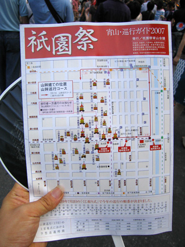 20070715_gionmatsuri-01.jpg